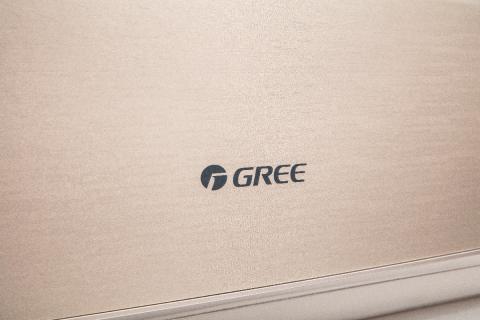 Gree GWH09QB-K6DND2E GOLDEN