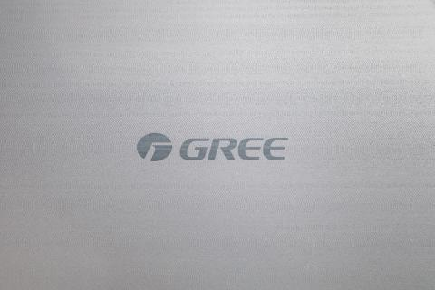 Gree GWH09QB-K6DND2E SILVER